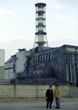 Reactor 4 Chernobyl Disaster Ukraine 26. April 1986